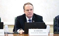 А. Башкин: Астрахани нужно расширять возможности авиасообщения