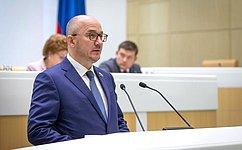 Внесены изменения вКоАП РФ, касающиеся правонарушений вобласти пользования недрами без лицензии