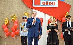 Сергей Лукин вручил юбилейные медали вчесть 75-летия Победы