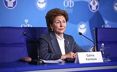 НаВтором Евразийском женском форуме представлено большое количество международных организаций– Г.Карелова