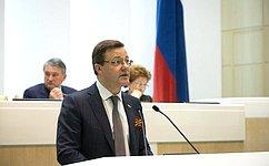 Внесены изменения взакон опринципах организации законодательных иисполнительных органов государственной власти субъектов РФ