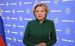 В. Матвиенко открыла дневной марафон «Компас женского лидерства»