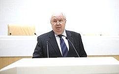 Одобрена ратификация протокола между правительствами России иАргентины осотрудничестве вобласти исследования ииспользования космического пространства вмирных целях