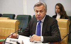 А. Пушков: Изменения взаконодательство позволят исключить треш-стримы изсферы Интернет-деятельности