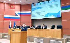 Э. Исаков выступил вСыктывкаре нанаучной конференции поуправлению пространственным развитием европейского Севера России