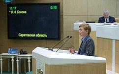 СФ одобрил изменения взаконодательство вчасти использования государственных информационных систем нагосударственной гражданской службе