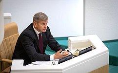 Руководитель Аппарата СФ Г.Голов принял участие взаседании Ассоциации генеральных секретарей парламентов