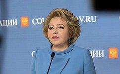 В.Матвиенко: Необходимо создать условия для развития экономики вкаждом субъекте Федерации