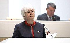 Совет Федерации одобрил ратификацию договора между Россией иЛаосом овыдаче лиц, совершивших уголовные преступления