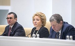 В. Матвиенко рассказала оприоритетах работы сенаторов ввесеннюю сессию