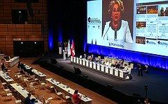 Визит делегация Совета Федерации воглаве сВ.Матвиенко вАвстрийскую Республику