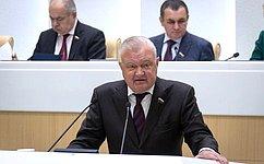 Субъектам РФ предоставлено право невключать врегиональную программу капремонта многоквартирные дома внаселенных пунктах, признанных закрывающимися