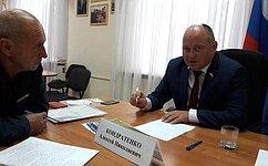 А.Кондратенко провел прием граждан