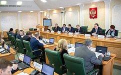 Комитет СФ побюджету ифинансовым рынкам обсудил подготовку крассмотрению отчета Счетной палаты РФ за2019год