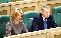 Вопросы эффективной профилактики распространения коронавируса вРоссии обсудили сенаторы входе парламентской разминки
