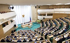 ВСовете Федерации состоялось 444-е заседание