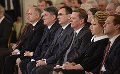 В. Матвиенко: ВПослании Президента России главный акцент сделан наразвитие экономики, повышение уровня жизни людей