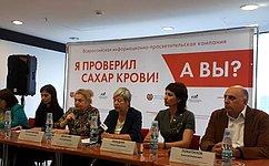 Необходимо привлечь внимание как можно большего числа россиян ктеме профилактики диабета- Т.Лебедева