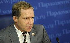 А. Кутепов: Журналисты смогут бесплатно перемещаться погородам, принимающим ЧМ-2018