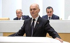 Совет Федерации одобрил изменения взаконодательство оконцессионных соглашениях игосударственно-частном партнерстве