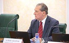 А. Александров выступил сдокладом вработе международной конференции, натему: «Современное государство вэпоху глобальных трансформаций»