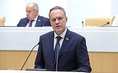 Одобрены изменения вКодекс РФ обадминистративных правонарушениях