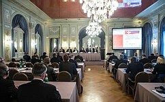 В.Матвиенко: Российский экономический ифинансовый форум– востребованная площадка для обсуждения сотрудничества соШвейцарией