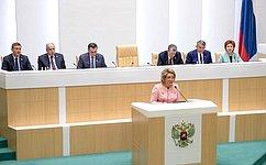 В. Матвиенко: Завершившаяся сессия стала нетолько одной изсамых насыщенных, ноиочень продуктивной