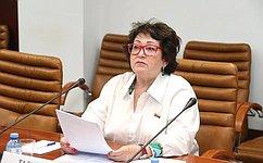 Л. Талабаева: Цифровая экономика открывает для женщин новые возможности