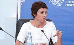 Т. Лебедева приняла участие винтернет-форуме для родителей спортсменов-школьников, прошедшем вТатарстане