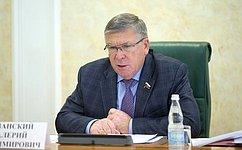 Расширенное заседание Комиссии Совета законодателей пожилищной политике иЖКХ состоялось вСтаврополе