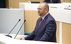 Совет Федерации одобрил закон окомплексном развитии территорий