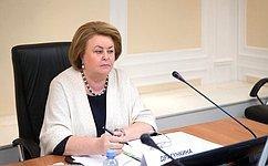 Комитет СФ понауке, образованию икультуре рекомендовал палате одобрить закон, касающийся создания инновационных центров