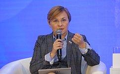 Л. Бокова: Цифровая экономика предъявляет качественно новые требования ксистеме нормативного регулирования