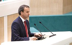 А.Дворкович рассказал сенаторам омерах поразвитию транспортной инфраструктуры страны