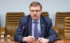 Совместный доклад подвусторонним отношениям российские ифранцузские сенаторы представят назаседании вПариже— К.Косачев