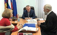 Владимир Бекетов провел прием граждан вКраснодаре
