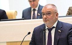 Сенаторы поддержали отмену открепительных удостоверений навыборах Президента РФ