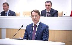На«правительственном часе» выступил заместитель Председателя Правительства РФ А.Гордеев
