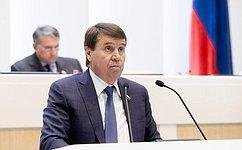 СФ одобрил закон оприостановлении Россией действия Соглашения сСША обутилизации плутония