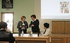 Н.Болтенко: Развитие научного потенциала Новосибирска– одна изважнейших задач
