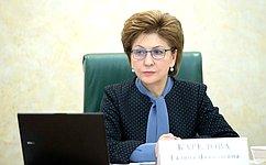 Г. Карелова: Надо активно содействовать повышению авторитета общественных советов при органах власти регионов