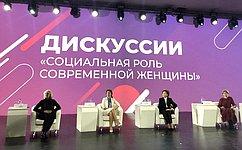 Женщины принимают самое активное участие вволонтерском движении— Г.Карелова