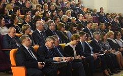 С. Михайлов: Сельская школа должна стать основой для развития всего села