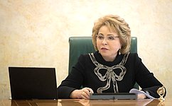 Совет Федерации усилит парламентский контроль. Интервью В.Матвиенко «Парламентской газете»