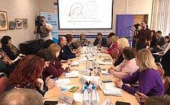 ВоВладимире наплощадке «Единство исуверенитет» обсудили проблемы воспитания