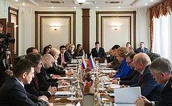 Спикер СФ иПредседатель Национального совета Словацкой Республики высказались заактивизацию межрегиональных связей