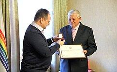 Р.Гольдштейн вручил жителям Еврейской автономной области награды Совета Федерации