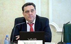 С.Иванов провел заседание Координационного Совета пофинансовому контролю отраслей инфраструктурного комплекса