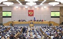 Председатель СФ В.Матвиенко приняла участие взаседании Государственной Думы